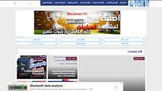 لقطة شاشة لموقع موقع منبع التطببيقات بتاريخ 15/10/2019 بواسطة دليل مواقع تبادل بالمجان