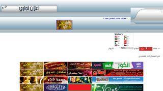لقطة شاشة لموقع منتدى اسلامي مفيد بتاريخ 15/10/2019 بواسطة دليل مواقع تبادل بالمجان