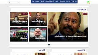 لقطة شاشة لموقع السعودية سبورت بتاريخ 17/10/2019 بواسطة دليل مواقع تبادل بالمجان