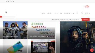 لقطة شاشة لموقع مختارات تكنولوجية بتاريخ 07/11/2019 بواسطة دليل مواقع تبادل بالمجان