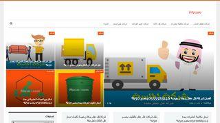 لقطة شاشة لموقع فارس علي بتاريخ 10/11/2019 بواسطة دليل مواقع تبادل بالمجان