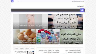 لقطة شاشة لموقع الغدر والخيانة بتاريخ 10/11/2019 بواسطة دليل مواقع تبادل بالمجان