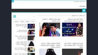 لقطة شاشة لموقع احضان الحب بتاريخ 13/11/2019 بواسطة دليل مواقع تبادل بالمجان