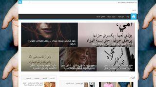 لقطة شاشة لموقع الاصدقاء بتاريخ 19/11/2019 بواسطة دليل مواقع تبادل بالمجان