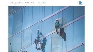 لقطة شاشة لموقع شركة نظافة توب كلين بتاريخ 22/11/2019 بواسطة دليل مواقع تبادل بالمجان