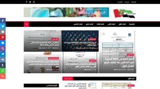 لقطة شاشة لموقع مناهج الإماراتية بتاريخ 26/11/2019 بواسطة دليل مواقع تبادل بالمجان