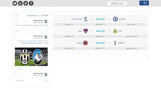 لقطة شاشة لموقع bein match | بين ماتش بتاريخ 01/12/2019 بواسطة دليل مواقع تبادل بالمجان