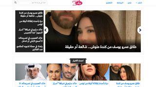 لقطة شاشة لموقع يلا سفن بتاريخ 11/12/2019 بواسطة دليل مواقع تبادل بالمجان