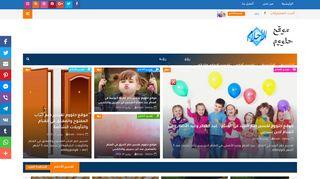 لقطة شاشة لموقع موقع حلووم بتاريخ 12/12/2019 بواسطة دليل مواقع تبادل بالمجان