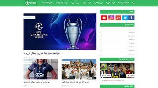 لقطة شاشة لموقع كورة اليوم بتاريخ 18/12/2019 بواسطة دليل مواقع تبادل بالمجان