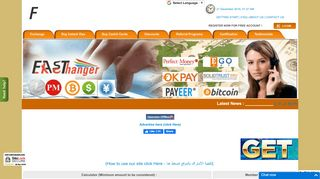 لقطة شاشة لموقع Fast-Exchanger.com | paypal and okpay automatic exchanger بتاريخ 21/12/2019 بواسطة دليل مواقع تبادل بالمجان