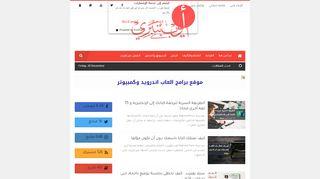 لقطة شاشة لموقع الموقع الشخصي للمؤلف أيوب بنبري بتاريخ 21/12/2019 بواسطة دليل مواقع تبادل بالمجان