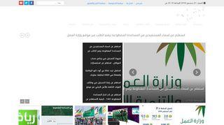 لقطة شاشة لموقع صحيفة انفراد بتاريخ 21/12/2019 بواسطة دليل مواقع تبادل بالمجان