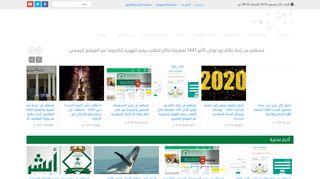 لقطة شاشة لموقع صحيفة انفراد بتاريخ 22/12/2019 بواسطة دليل مواقع تبادل بالمجان