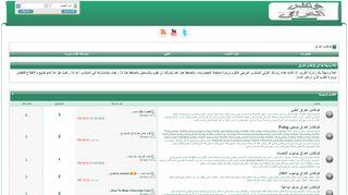لقطة شاشة لموقع كولكشن العراق بتاريخ 07/01/2020 بواسطة دليل مواقع تبادل بالمجان