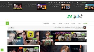 لقطة شاشة لموقع المشهد 24 بتاريخ 13/01/2020 بواسطة دليل مواقع تبادل بالمجان