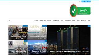 لقطة شاشة لموقع كلام سليم بتاريخ 15/01/2020 بواسطة دليل مواقع تبادل بالمجان