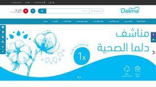 لقطة شاشة لموقع مناشف دلما الصحية بتاريخ 15/01/2020 بواسطة دليل مواقع تبادل بالمجان