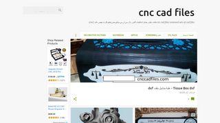 لقطة شاشة لموقع cnc cad files بتاريخ 19/01/2020 بواسطة دليل مواقع تبادل بالمجان