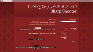 لقطة شاشة لموقع فهد بتاريخ 19/01/2020 بواسطة دليل مواقع تبادل بالمجان