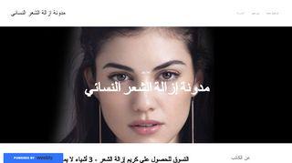 لقطة شاشة لموقع مدونة المرأة المصرية بتاريخ 26/01/2020 بواسطة دليل مواقع تبادل بالمجان