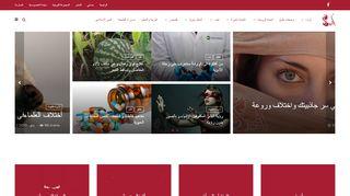 لقطة شاشة لموقع أفيرني | مجتمع مبدع بتاريخ 19/02/2020 بواسطة دليل مواقع تبادل بالمجان