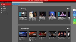 لقطة شاشة لموقع دون ساب (للترجمة) بتاريخ 04/02/2020 بواسطة دليل مواقع تبادل بالمجان