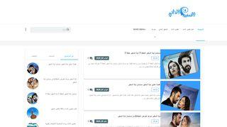 لقطة شاشة لموقع التحفيز الذاتي وتطوير الذات بتاريخ 04/02/2020 بواسطة دليل مواقع تبادل بالمجان