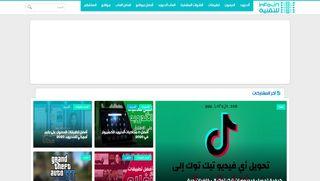 لقطة شاشة لموقع infoJN بتاريخ 12/02/2020 بواسطة دليل مواقع تبادل بالمجان