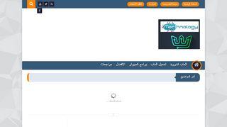 لقطة شاشة لموقع مدونة فرفش بتاريخ 19/02/2020 بواسطة دليل مواقع تبادل بالمجان