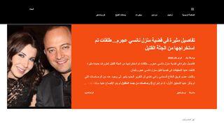 لقطة شاشة لموقع الجانب الآخر بتاريخ 26/02/2020 بواسطة دليل مواقع تبادل بالمجان