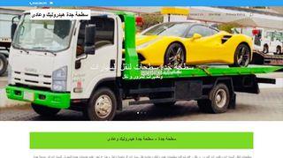 لقطة شاشة لموقع ashfaqanwar.com بتاريخ 19/02/2020 بواسطة دليل مواقع تبادل بالمجان