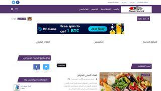 لقطة شاشة لموقع Ahmed Ashraf بتاريخ 26/02/2020 بواسطة دليل مواقع تبادل بالمجان