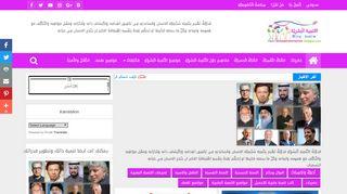 لقطة شاشة لموقع مدونة التنمية البشرية بتاريخ 29/02/2020 بواسطة دليل مواقع تبادل بالمجان