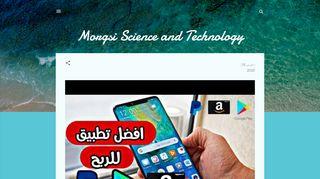 لقطة شاشة لموقع Morgsi Science and Technology بتاريخ 12/03/2020 بواسطة دليل مواقع تبادل بالمجان