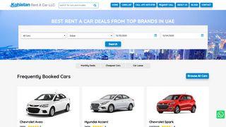 لقطة شاشة لموقع kohistan rent a car بتاريخ 12/03/2020 بواسطة دليل مواقع تبادل بالمجان