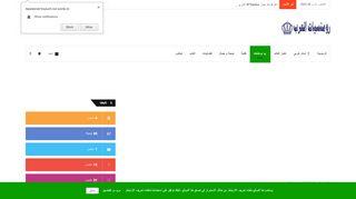 لقطة شاشة لموقع شات رومنسيات العرب بتاريخ 27/03/2020 بواسطة دليل مواقع تبادل بالمجان