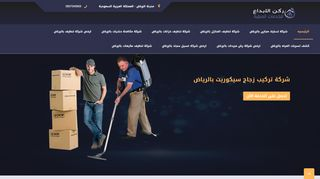 لقطة شاشة لموقع ركن الابداع بتاريخ 27/03/2020 بواسطة دليل مواقع تبادل بالمجان