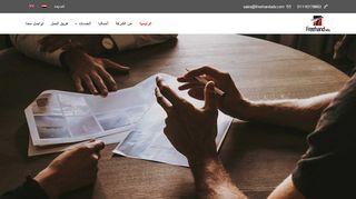 لقطة شاشة لموقع فرى هاند بتاريخ 30/03/2020 بواسطة دليل مواقع تبادل بالمجان