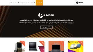 لقطة شاشة لموقع paragon computer بتاريخ 31/03/2020 بواسطة دليل مواقع تبادل بالمجان