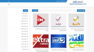لقطة شاشة لموقع EgyTal2a - ايجي طلقة بتاريخ 04/04/2020 بواسطة دليل مواقع تبادل بالمجان