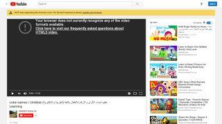 لقطة شاشة لموقع تعليم أسماء الألوان والأرقام للأطفال باللغة (العربية والإنكليزية) color names / children Learning بتاريخ 05/04/2020 بواسطة دليل مواقع تبادل بالمجان