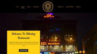 لقطة شاشة لموقع مطاعم الكبابجي بتاريخ 05/04/2020 بواسطة دليل مواقع تبادل بالمجان