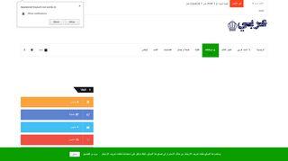 لقطة شاشة لموقع شات هنا العرب بتاريخ 05/04/2020 بواسطة دليل مواقع تبادل بالمجان