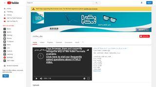 لقطة شاشة لموقع قناة حكم وحكايا بتاريخ 05/04/2020 بواسطة دليل مواقع تبادل بالمجان