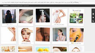 لقطة شاشة لموقع بلوجر بتاريخ 14/04/2020 بواسطة دليل مواقع تبادل بالمجان