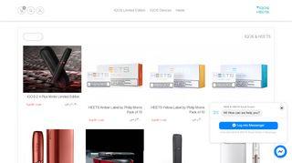 لقطة شاشة لموقع Iqos & Heets Saudi Store بتاريخ 06/05/2020 بواسطة دليل مواقع تبادل بالمجان