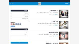 لقطة شاشة لموقع ثقف نفسك بتاريخ 13/05/2020 بواسطة دليل مواقع تبادل بالمجان