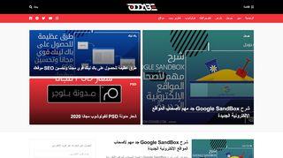 لقطة شاشة لموقع oddabe بتاريخ 15/05/2020 بواسطة دليل مواقع تبادل بالمجان