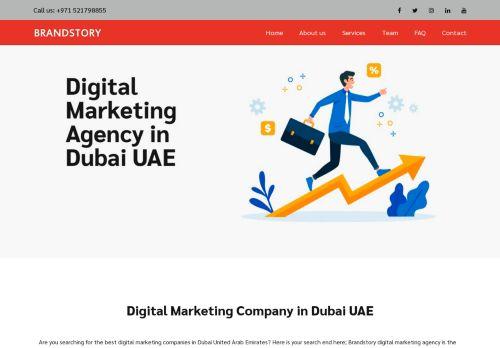 لقطة شاشة لموقع Brandstory Digital Marketing Agency in Dubai بتاريخ 08/08/2020 بواسطة دليل مواقع تبادل بالمجان